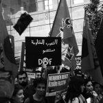 """İsrail'in Katliamlarına Karşı Eylem: """"Direnen Halklar Kazanacak"""""""