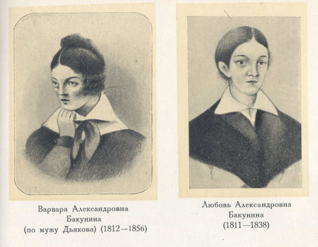 Varvara ve Lyubov